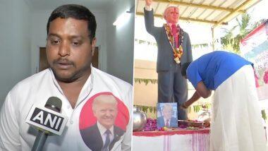 अमेरिकेचे अध्यक्ष Donald Trump यांचा भारतीय भक्त Bussa Krishna चे निधन; ट्रम्प यांना देव मानून दररोज करत होता पूजा