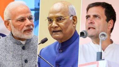 Eid Milad-Un-Nabi 2020: राष्ट्रपती रामनाथ कोविंद, पंतप्रधान मोदी आणि राहुल गांधी यांनी जनतेला दिल्या मिलाद-उन-नबी च्या शुभेच्छा