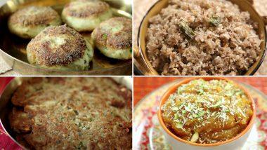 Navratri Fast Recipes: नवरात्रीत यंदा उपवासासाठी बनवा राजगि-याचे थालिपीठ, फराळी पॅटिस यांसारख्या 'ह्या' खमंग आणि हटके रेसिपीज, Watch Video