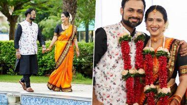 Sharmishta Raut Wedding: अभिनेत्री शर्मिष्ठा राऊत-तेजस देसाई यांची अशी जुळून आली रेशीमगाठ; घरातील 'या' व्यक्तीने घडवली दोघांची भेट!
