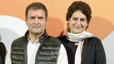 Rahul and Priyanka Gandhi Vadra To Meet Hathras Rape Victim's Family Today: राहुल आणि प्रियंका गांधी आज हाथरसमधील पीडितेच्या कुटुंबियांची भेट घेणार