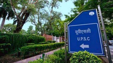 UPSC Preliminary Exam 2020 चा निकाल जाहीर; Main Exam साठी 28 ऑक्टोबर ते 11 नोव्हेंबर पर्यंत अर्ज भरण्याची मूदत