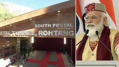Atal Tunnel Inauguration: हिमाचल प्रदेश मधील रोहतांग येथील 'अटल टनल' च्या उद्घाटनानंतर पंतप्रधान नरेंद्र मोदी यांनी या बोगद्याविषयी सांगितलेले 'हे' ठळक मुद्दे