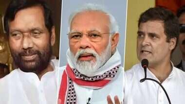 Ram Vilas Paswan Passes Away: केंद्रीय मंत्री रामविलास पासवान यांचे निधन;  पीएम नरेंद्र मोदी, राहुल गांधी, राजनाथ सिंह यांच्यासह 'या' नेत्यांनी वाहिली श्रद्धांजली