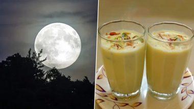 Kojagiri Purnima 2020: कोजागिरी पौर्णिमेच्या रात्री चंद्राची शितल छाया पडलेले दूधच का प्यायले जाते, जाणून घ्या यामागील शास्त्रीय कारण