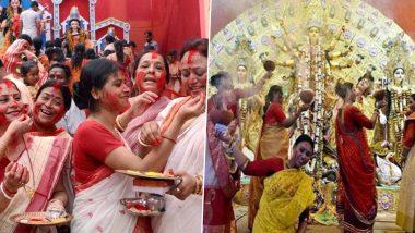 Navratri 2020: जाणून घ्या बंगालमध्ये दशमीच्या दिवशी खेळल्या जाणाऱ्या Sindur Khela व Dhunuchi Naach चे महत्व