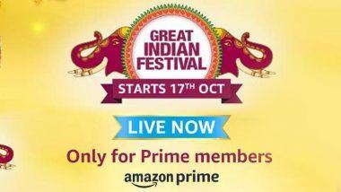 Amazon Great Indian Festival Sale 2020: अमेझॉनच्या सेलमध्ये Prime Members ना Apple iPhone 11 सह अन्य फोन, टीव्ही वर  मिळत आहेत 'या' दमदार ऑफर्स!