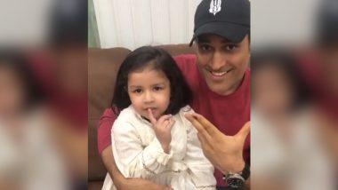 Rape Threat to MS Dhoni's Daughter Ziva: एमएस धोनीच्या 5 वर्षीयमुलगी झिवावरबलात्काराची धमकी देणाऱ्याव्यक्तीला गुजरातच्याकच्छयेथून अटक