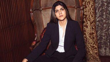 Ananya Birla Racism Cries: उद्योगपती कुमार बिर्ला यांची मुलगी अनन्या बिर्लाला अमेरिकेमध्ये वर्णद्वेषाचा अनुभव; Scopa Italian Roots रेस्टॉरंटमधून कुटुंबाला हाकलले
