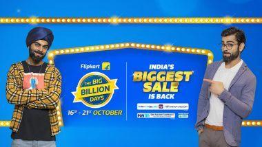 Flipkart Big Billion Days Sale 2020: बिग बिलियन डे सेल पूर्वीच ग्राहकांना अवघ्या एक रूपयामध्ये  वस्तू Pre-Book करता येणार;  इथे जाणून घ्या या धमाकेदार ऑफर्स बद्दल!