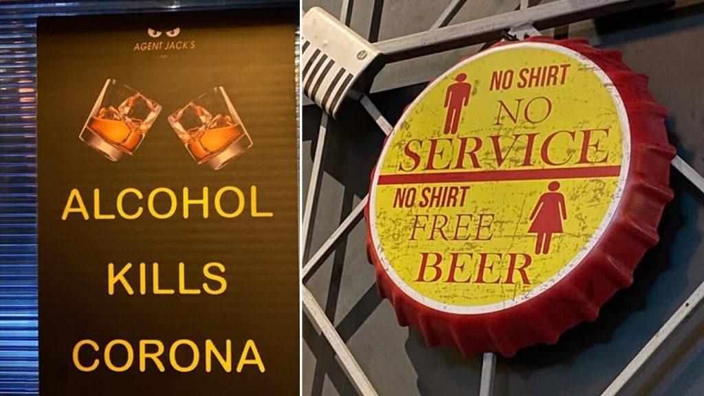 नवी मुंबई येथील Agent Jack's Bar विरोधात तक्रार दाखल;  'Alcohol Kills Corona' आणि महिलांसाठी  'No Shirt Free Beer' अशी दिली होती ऑफर