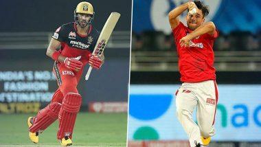 IPL 2020:देवदत्त पडिक्कल ते रवी बिश्नोई;13व्या हंगामात 'या' युवा खेळाडूंनी केले डेब्यू; कोणी फ्लॉप तर कोणी गाजवतंय मैदान
