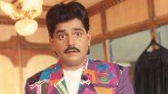 Lakshmikant Berde Birth Anniversary: विनोदीवीर लक्ष्मीकांत बेर्डे यांचे धनंजय माने इथेच राहतात का ते भुसनाळ्यापर्यंत हिट कॉमेडी सीन्स, Watch Videos