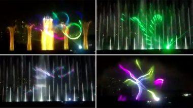 Video: नोए़डा सेक्टर-91 मध्ये सुरु झाले पहिले 'Musical Fountain', पाहा लेजर लायटिंग आणि सुरेल संगीताच्या तालावर थुईथुई नाचणा-या या कारंजाचा अद्भूत नजारा