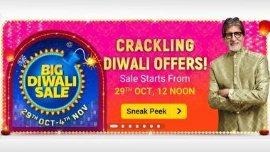 Flipkart Big Diwali Sale 2020 ला 29 ऑक्टोबर पासून सुरुवात; स्मार्टफोन्स, टीव्ही आणि इतर इलेक्ट्रॉनिक्स प्रॉडक्ट्सवर बंपर ऑफर
