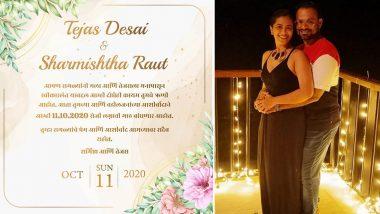 Sharmishtha Raut Wedding: बिग बॉस मराठी फेम शर्मिष्ठा राऊत हिचे लवकरच होणार शुभमंगल सावधान! अभिनेत्रीने सोशल मिडियावर शेअर केली निमंत्रण पत्रिका