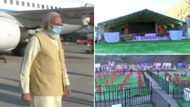 Atal Tunnel Inauguration: पंतप्रधान नरेंद्र मोदी मोदी यांच्या हस्ते आज रोहतांग मधील 'अटल बोगद्या'चे अनावरण, सकाळी 10 वाजता होणार हा ऐतिहासिक कार्यक्रम