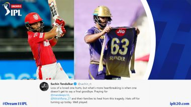 IPL 2020: 'प्रिय व्यक्तीच्या निधनाने दु:ख होतं पण...,' मनदीप सिंह, नितिश राणा यांना मास्टर ब्लास्टर सचिन तेंडुलकरचासलाम