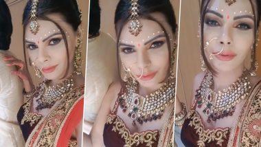 Sherlyn Chopra Getting Married?: पूनम पांडे पाठोपाठ आता शर्लिन चोपड़ा ही अडकणार विवाह बंधनात? पाहा नववधूच्या वेषातील तिचा लूक, Watch Video