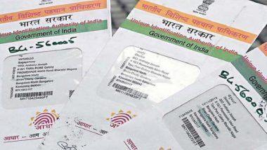 Aadhaar Card माहिती UIDAI कडे सेफ आहे का? तुमची बायोमेट्रिक आणि इतर माहिती कशाप्रकारे ठेवली जाते सुरक्षित? जाणून घ्या