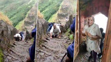 Asha Ambade Viral Video: 68 वर्षीय आजीबाईंनी सर केला नाशिकचा हरिहर किल्ला; पहा तरूणांनाही लाजवेल असा त्यांचा उत्साह (Watch Video)