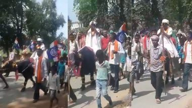Bihar Assembly Elections 2020: पालीगंज येथे ना कार, ना दुचाकी तर चक्क म्हैशीवर बसून अर्ज दाखल करण्यासाठी पोहोचले उमेदवार; पहा व्हिडिओ