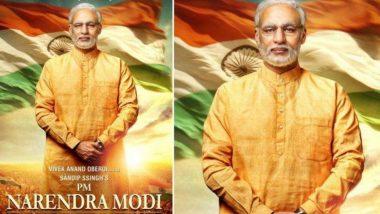 PM Narendra Modi Biopic: 15 ऑक्टोबरपासून चित्रपटगृहे सुरु झाल्यावर पुन्हा प्रदर्शित होणार 'पीएम नरेंद्र मोदी'; लॉक डाऊननंतर रिलीज होणारा पहिला चित्रपट