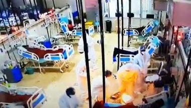 Fire At Coronavirus Centre: मुंबईच्या दहिसर कांदरपाडा येथील कोरोना विषाणू केंद्रावर लागलेली आग वेळीच विझवली; मोठी आपत्ती टळली- BMC