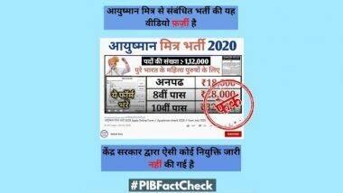 Fact Check: आयुष्यमान भारताच्या वेबसाइटवर 'आयुष्मान मित्र भर्ती 2020' ची घोषणा? PIB ने केला व्हायरल YouTube व्हिडिओचा खुलासा
