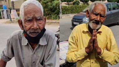 Viral Video: 'बाबा का ढाबा' नंतर आता फरीदाबादमधील भेलपुरी विकणाऱ्या 86 वर्षीय वृद्ध व्यक्तीचा भावनिक व्हिडिओ व्हायरल; सोशल मीडिया युजर्सने केली 57 हजार रुपयांची मदत