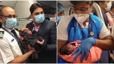Baby Boy Born Inside IndiGo Flight: महिला विमानात बाळंत, दिल्ली-बंगळुरु प्रवासादरम्यानची घटना