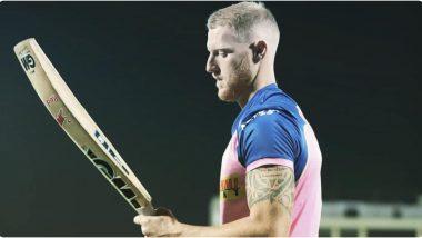 Ben Stokes Ruled Out of IPL 2021: राजस्थान रॉयलच्या संघाला मोठा धक्का! ऑलराऊंडर बेन स्टोक्स आयपीएलमधून बाहेर