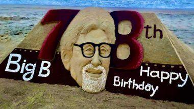 Happy Birthday Amitabh Bachchan: महानायक अमिताभ बच्चन यांच्या 78 व्या वाढदिवसानिमित्त सुदर्शन पटनायक यांनी साकारलं सुंदर वाळूशिल्प!