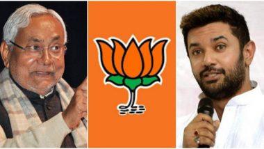 Bihar Assembly Election 2020: राजद, काँग्रेस महाआघाडीचे जागावाटप जाहीर; जदयू, भाजप साधरणार आजचा मुहूर्त?  NDA टीकणार की फुटणार?