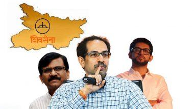 Bihar Assembly Election 2020: शिवसेना सज्ज! बिहार विधानसभा निवडणुकीसाठी जाहीर केली स्टार प्रचारकांची यादी