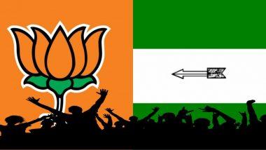 Bihar Assembly Election 2020: बिहार विधानसभा निवडणुकीसाठी NDA चे जागावाटप जाहीर; जदयु, भाजप यांच्यासह पाहा घटक पक्षांना किती जागा?