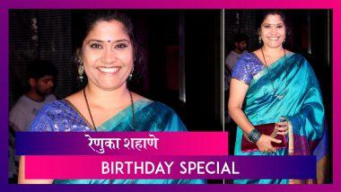 Renuka Shahane Birthday: रेणुका शहाणे यांच्याबद्दल जाणून घ्या काही खास गोष्टी