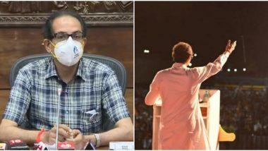 Shiv Sena Dussehra Rally 2020: मुख्यमंत्री पदाचा मास्क बाजूला करत उद्धव ठाकरे राजकारणावर काय बोलणार? भाषणाबाबत उत्सुकता; शिवसेना दसरा मेळावा इथे पाहा LIVE