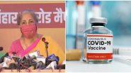 Shiv Sena On BJP over Coronavirus Vaccine: बिहारमध्ये भाजपकडून मोफत लसीच्या सुया टोचण्याचे 'फुकट' उद्योग सुरु: शिवसेना