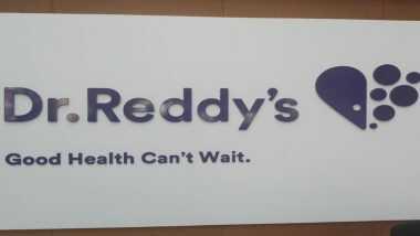 Cyber Attack on Dr Reddy's Laboratories: कोरोना व्हायरस लस Sputnik V ची ट्रायल करत असलेल्या डॉ. रेड्डीज वर सायबर हल्ला; थांबवले सर्व काम
