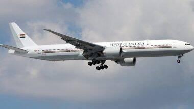 Air India One: भारतामध्ये पोहोचला पंतप्रधान, राष्ट्रपती यांचा अभेद्य किल्ला; जाणून घ्या VVIP विमान 'एअर इंडिया वन'ची काय आहे खासियत (Video)