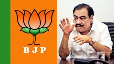 Eknath Khadse Quits BJP: एकनाथ खडसे यांना भाजपकडून शुभेच्छा