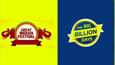 Flipkart Big Billion Days, Amazon Great Indian Festival:  TV खरेदी करायचा आहे? फ्लिपकार्ट, अॅमेझोन सेलमध्ये आहे संधी, पाहा पर्याय