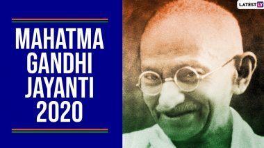 Gandhi Jayanti 2020 Quotes: गांधी जयंती निमित्त त्यांचे मराठी प्रेरणादायी विचार Facebook, Whatsapp वर शेअर करत वंदन करुया बापूजींच्या स्मृतीला!