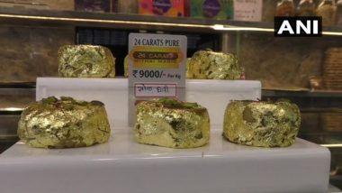 Chandi Padvo 2020 निमित्त गुजरातच्या सुरत मध्ये विशेष  'Gold Ghari' बाजारात; किंमत प्रतिकिलो 9000 रूपये