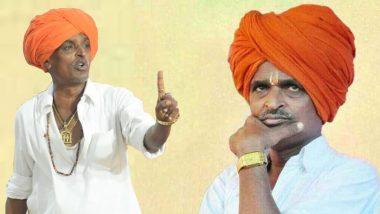 Indurikar Maharaj Controversial Statement Case: इंदोरीकर महाराज वादग्रस्त वक्तव्य प्रकरणी संगमनेर कोर्टात आज सुनावणी
