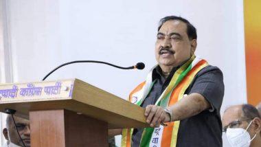 Eknath Khadse Welcome in Jalgaon : एकनाथ खडसे यांचे मुक्ताईनगर येथे जंगी स्वागत; जळगावच्या राष्ट्रवादी काँग्रेस पक्ष कार्यालयात प्रथमच प्रवेश