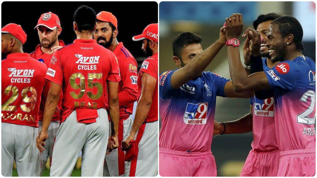 KXIP vs RR, IPL 2020: राजस्थान रॉयल्सचा टॉस जिंकून पहिले गोलंदाजीचा निर्णय,पाहाPlaying XI
