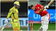 IPL 2020: युएई येथील 13व्या हंगामात 'हे' 5 मॅच विनर खेळाडू ठरले फ्लॉप; एमएस धोनी, ग्लेन मॅक्सवेलसह दिग्गज खेळाडूंचा समावेश