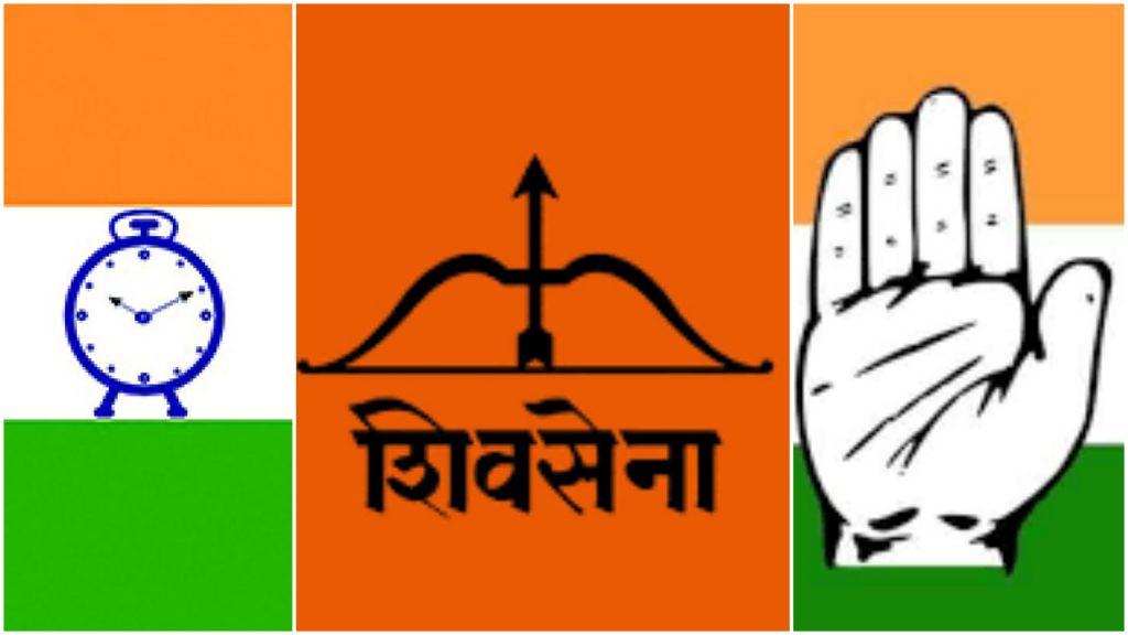 Maharashtra MLC Election 2020: विधानपरिषदेतील राज्यपाल नियुक्त सदस्य निवडीसाठी महाविकासआघाडी सरकारमध्ये आज चर्चा?